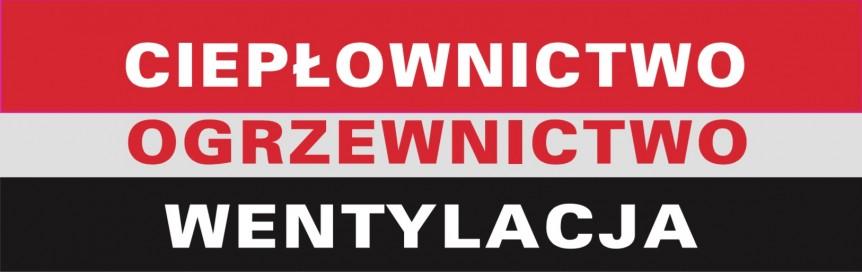 COWIK Logo